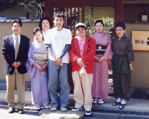 メディア掲載情報【2000〜2001年】